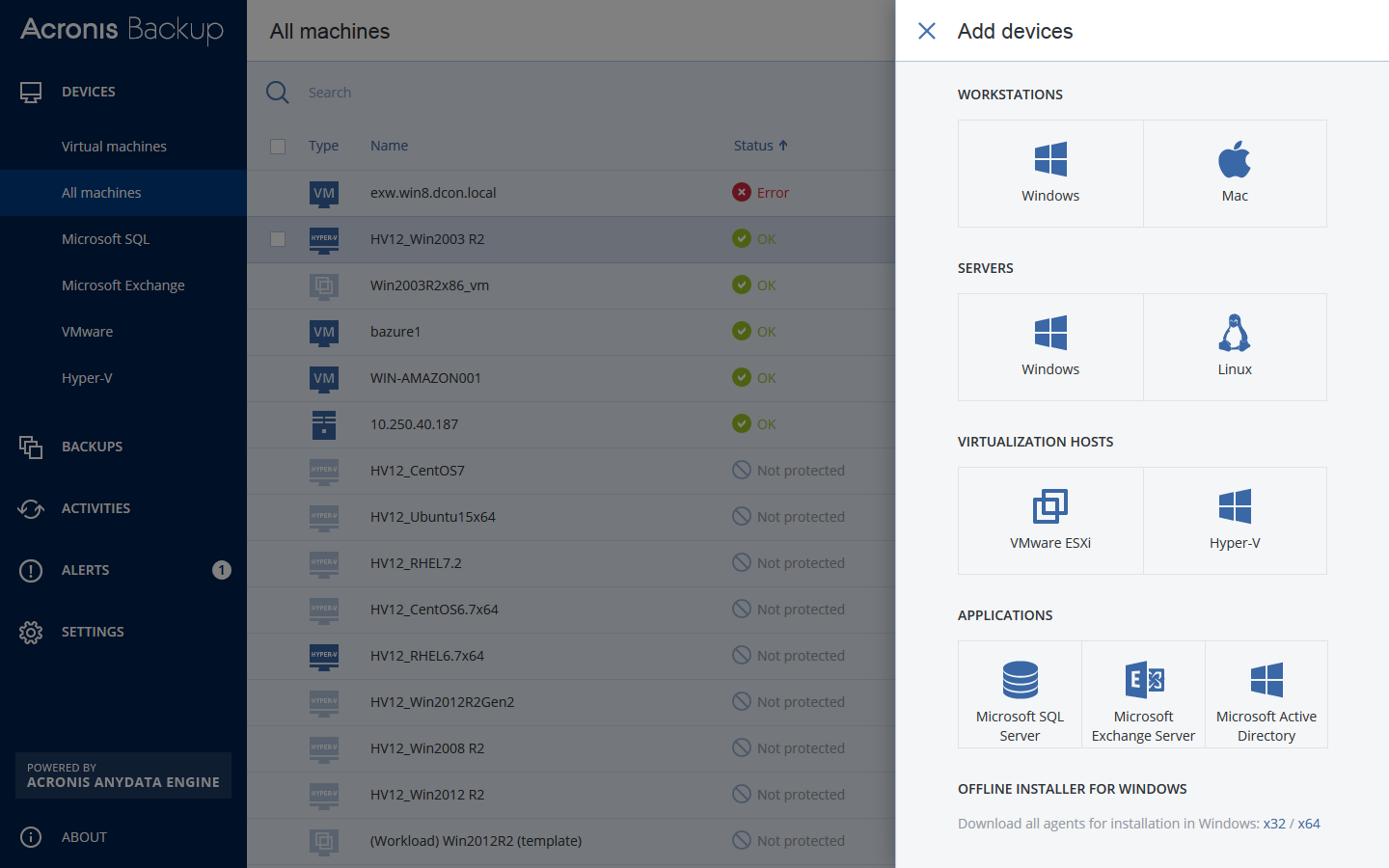 Acronis Backup for Virtual Host 12.5.16386