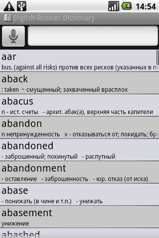 BKS English-Russian Dictionary 1.3.0
