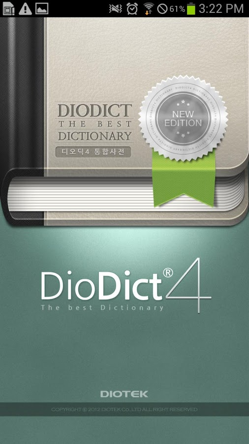 DioDict 4 ENG-KOR Dictionary Varies with device