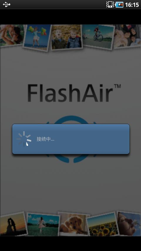 FlashAir Download 1