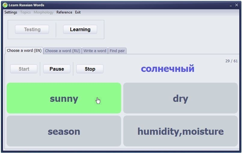 Learn Russian Words 5.4.2