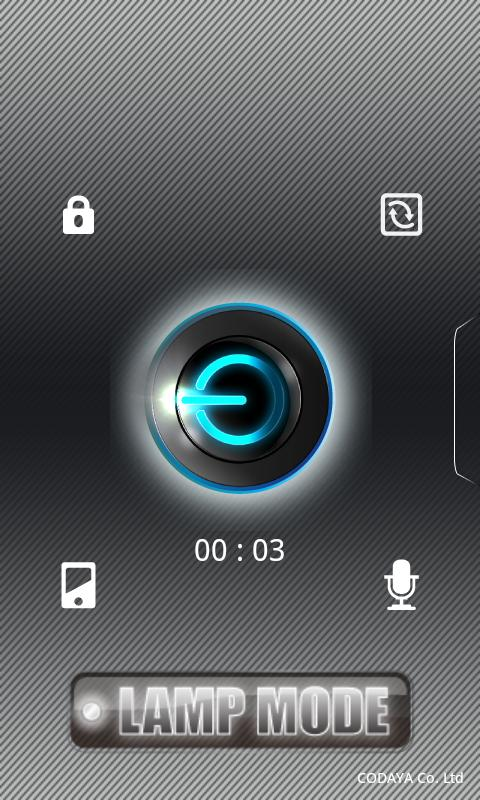 LED SearchLight Pro 2.3.2