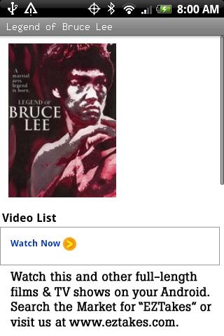 Legend of Bruce Lee Movie 2.2.7