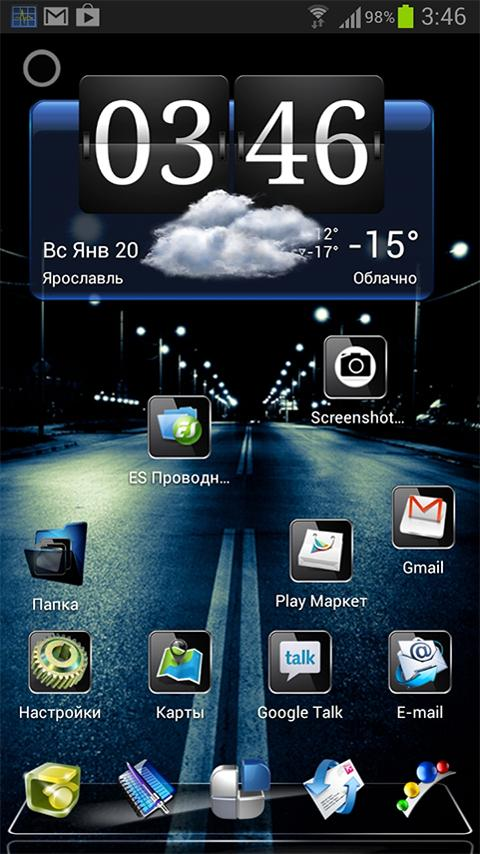 Next Launcher Theme Black 3D 1.1