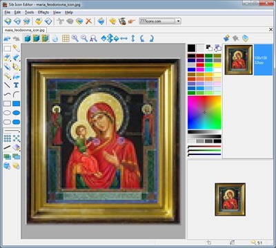 Orthodox Icon Editor 2013.1