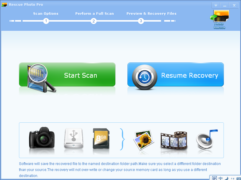 Rescue Photo Pro 3.11